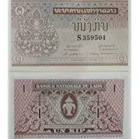 NOVELTY COLLECTIONS-1 Currency Note from Laos