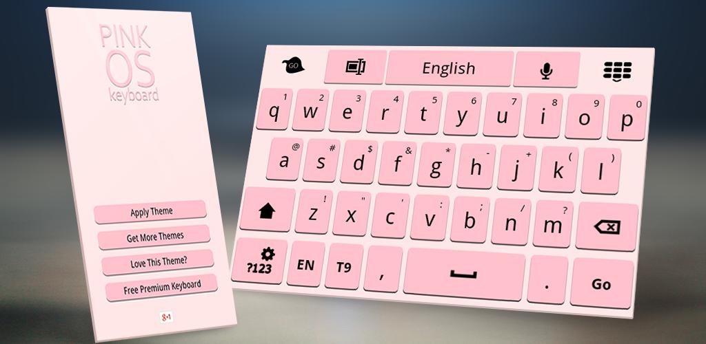 Teclado asombrosa de color rosa: Amazon.es: Appstore para Android