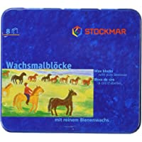 Stockmar Waldorf ass. blokjes 8 kl. zonder zwart