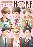 HQボーイフレンド 新生活 (F-Book Selection)