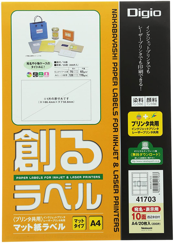 A4 MMA41703 compartir impresora de etiquetas (papel ...