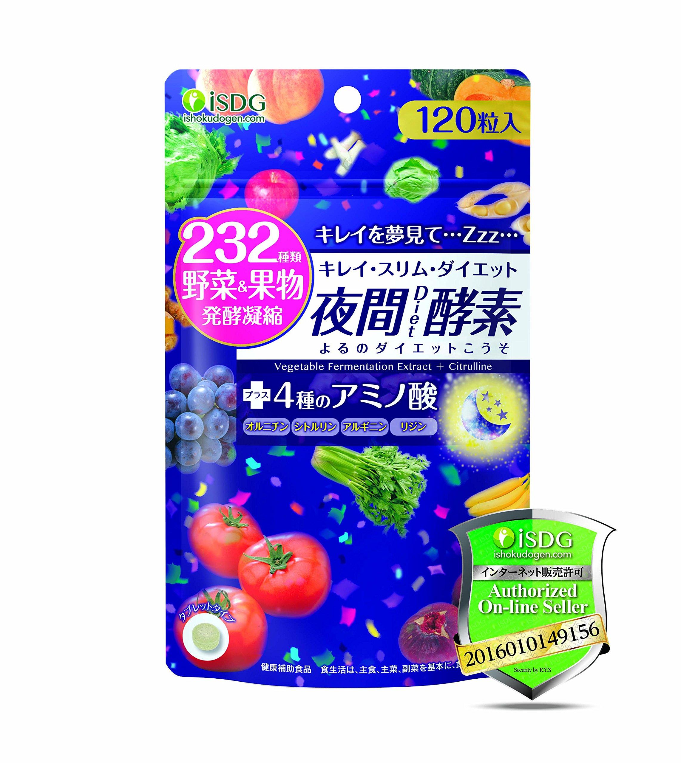 Ishokudogen iSDG 232 NIGHT Diet Enzyme 120-Tablets (5 Set)