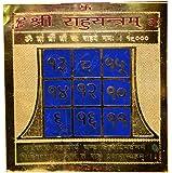 Shri Rahu Yantram Brass Plated