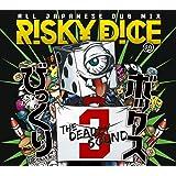 【早期購入特典あり】RISKY DICE ALL JAPANESE DUB MIX Vol.3 「びっくりボックス3」 (オリジナル・ステッカー付)