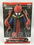 暗殺教室 DXFフィギュア 殺せんせー七変化 vol.1 怒り殺せんせー 単品
