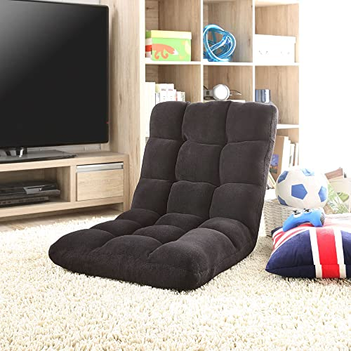 Loungie Super-Soft Folding Adjustable Floor Relaxing Gaming Recliner Chair, Black