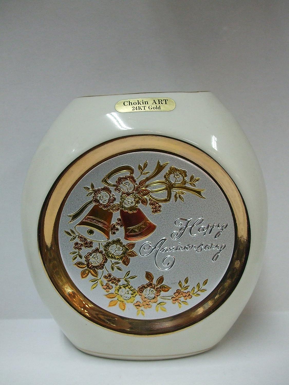 Chokin Plate HAPPY ANNIVERSARY Vase 5 Inches 22K Gilding GMI