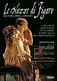 モーツァルト:《フィガロの結婚》[DVD, 2枚組]