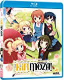 Kinmoza: Complete Collection / [Blu-ray] [Import]