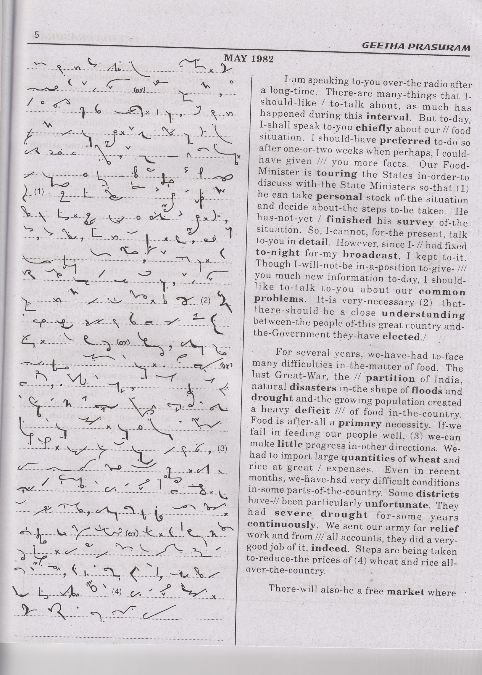 Book shorthand speed