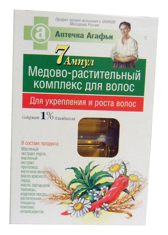 Amazon.com: Miel – Complejo de plantas para fortalecer y ...