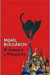 El Maestro y Margarita (Spanish Edition) Kindle Edition