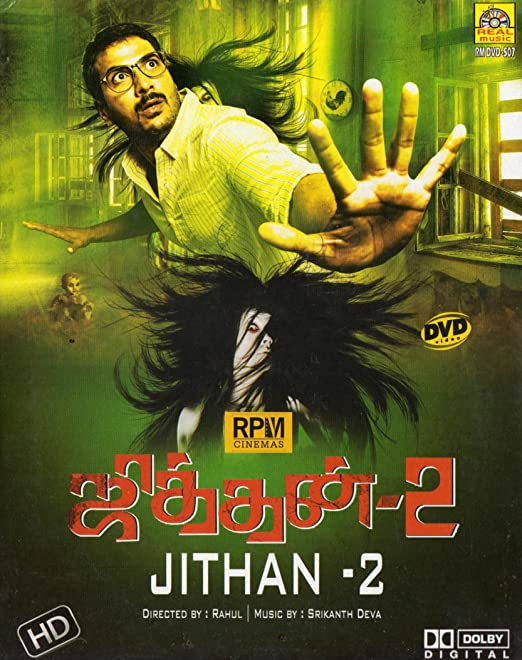 jithan movie compressed songs