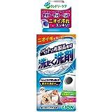 ライオン ペットの布製品専用 洗たく洗剤 400g