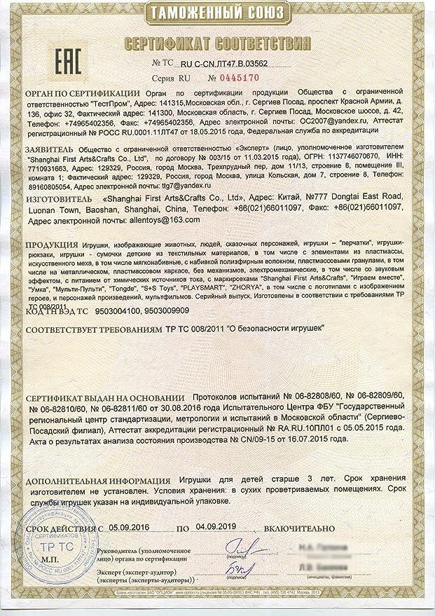 Сертификация продукции сергеев посад висма сертификат