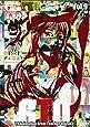 TVアニメーション GTO Vol.9 [DVD]