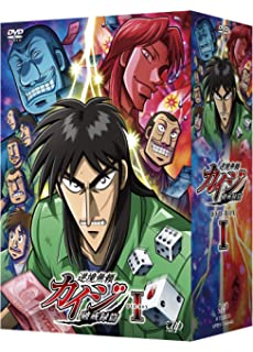 Amazon Com Kaiji The Ultimate Gambler Blu Ray Region Free