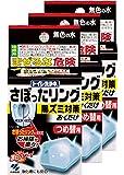 【まとめ買い】トイレ洗浄中 さぼったリングおくだけ トイレタンク洗浄剤 詰め替え用 30g×3個