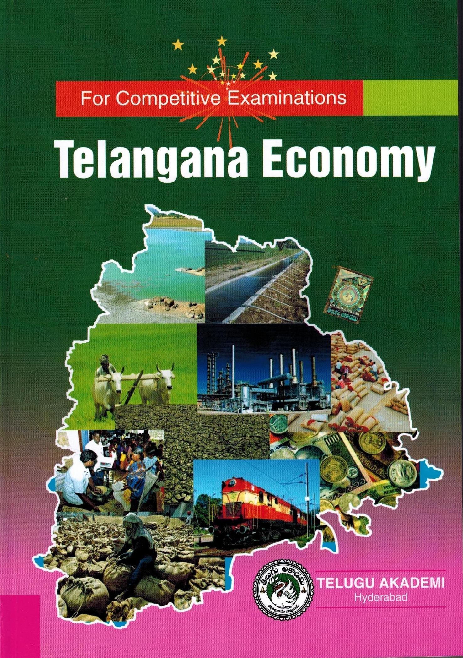 Telugu book history telangana academy