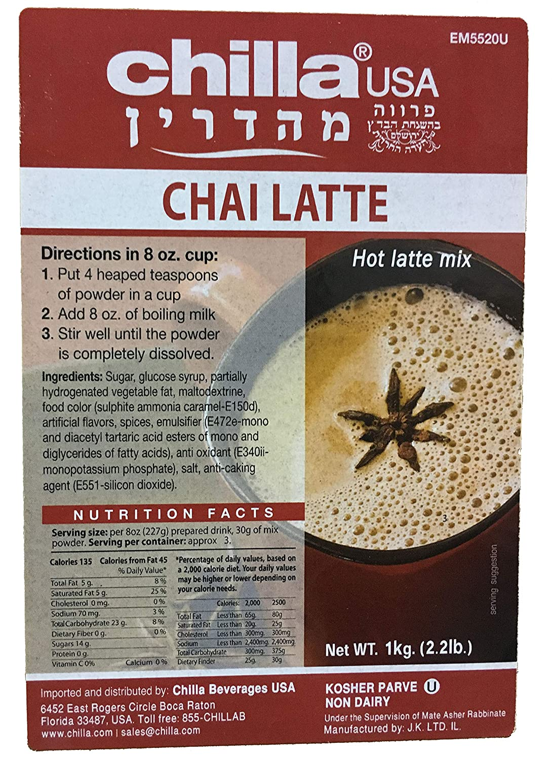 Amazon.com : Chilla by SSE Chai Latte Hot Latte Mix, 2.2 Pound Bag : Grocery & Gourmet Food