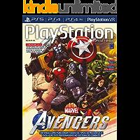 Revista PlayStation 272