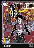 Xxx Holic Rei Vol.2