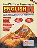 Paramount English for General Competitions Volume - 1 ( English ) from Plinth to Paramount