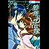 狼陛下の花嫁 18 (花とゆめコミックス)