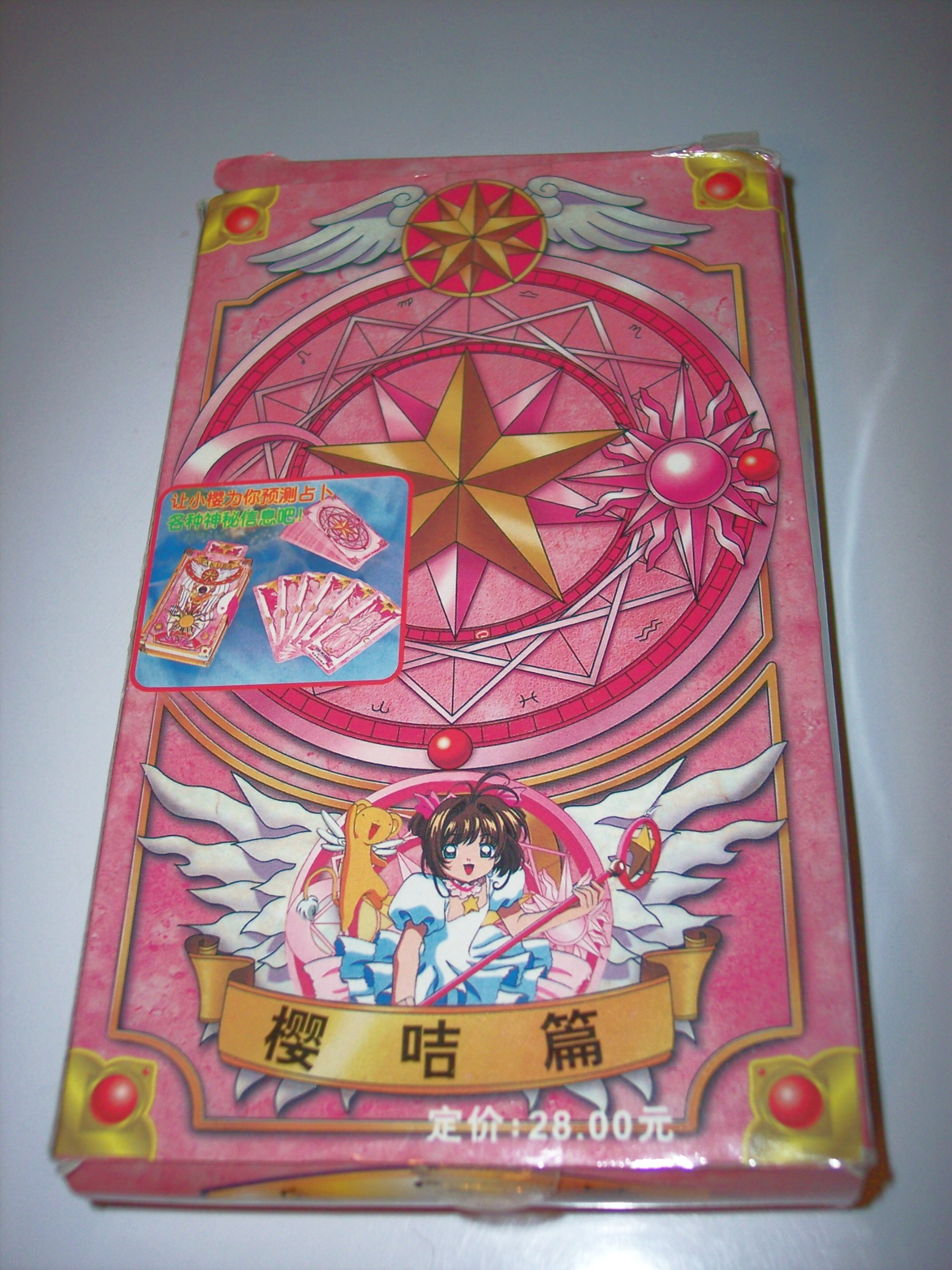 Amazon.com: Card Captor Sakura Tarot Cards: unknown: Books