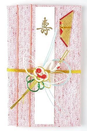 Shugibukuro Japanese Traditional Money Holder Envelope For Wedding