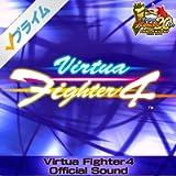 Virtua Fighter4 Official Sound