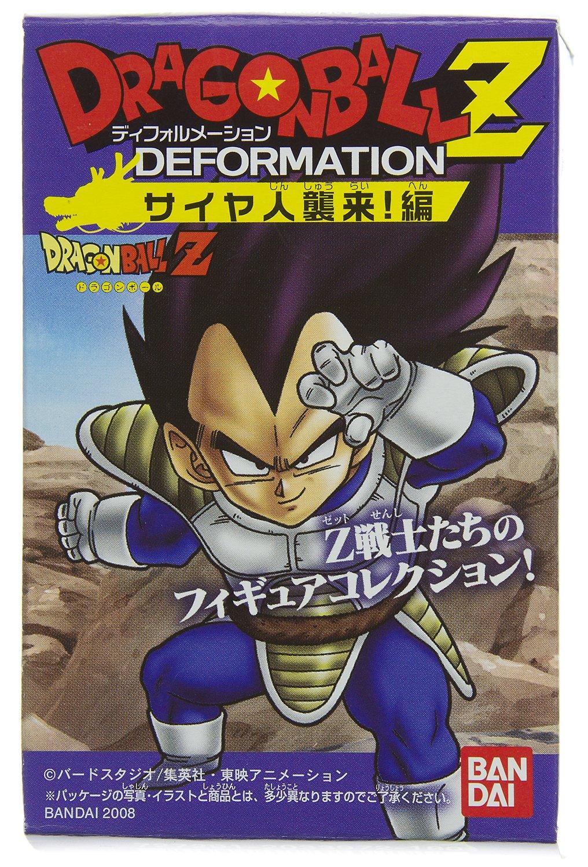 Japanese Import Dragonball Z Karin ~1.2 Deformation Saiyans Invasion Mini-Figure #6