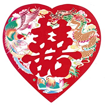 Amazon chinese wedding decoration double happiness heart chinese wedding decoration quotdouble happinessquot heart decal with phoenix junglespirit Images