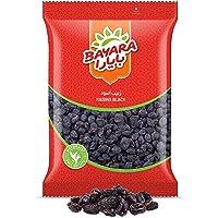 Bayara Raisins Black, 200g - Pack of 1 DFRA0042