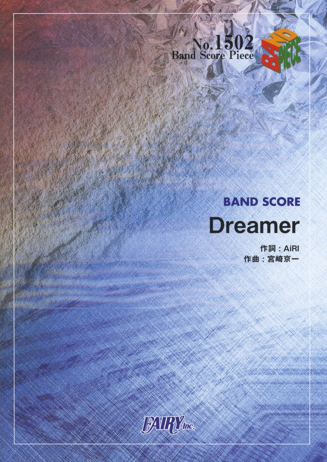 Read Online バンドスコアピース1502 Dreamer by AiRI (BAND SCORE PIECE) pdf