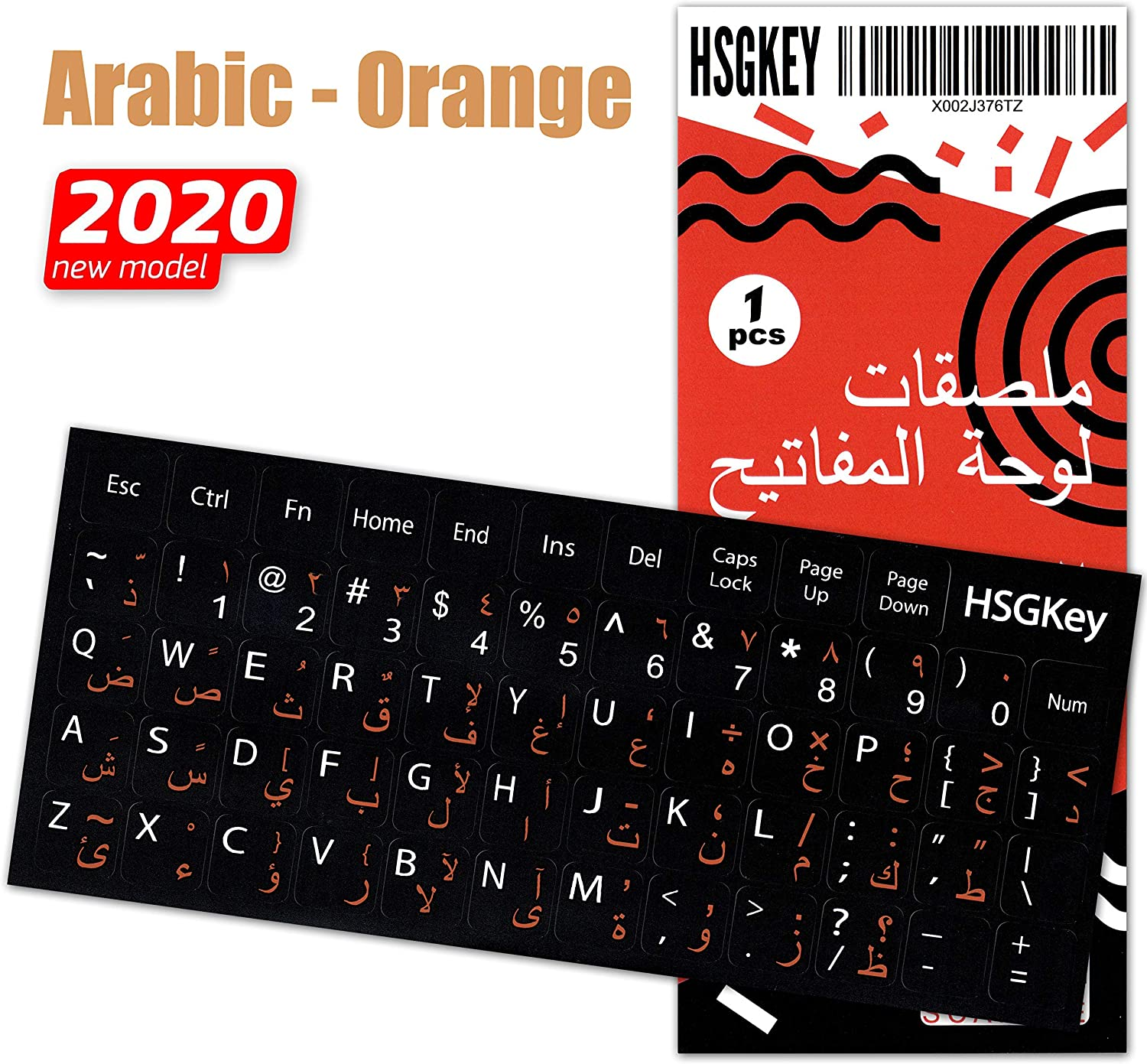 Arabic Keyboard Stickers Replacement White/Orange Lettering Black Background for MacBook Air Pro Computer Laptop Desktop PC Mac English Ergonomic, Unit Size: 0.47x0.47 (Matte)