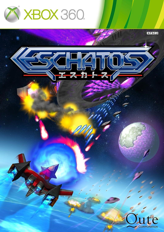 Wonder Price ESCHATOS - Xbox360 B0084AJHCA 廉価版