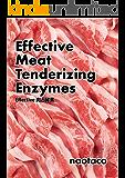 Effective肉と酵素