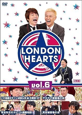 Amazon | ロンドンハーツ vol.6 ...