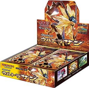 Pokemon SM5s Ultra Sun Booster Box (Japanese)