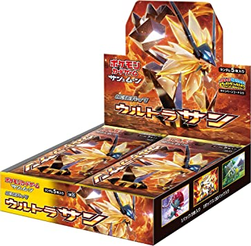Pokemon Card Game Sun & Moon Expansion Pack Ultra Sun 30 Pack BOX Trading Cards Japan Import: Amazon.es: Juguetes y juegos