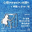 【店舗様向け 著作権フリーBGM】心穏やかなピアノの調べ 1時間4分51秒 癒しの音楽