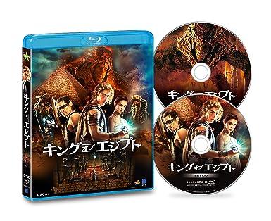 Amazon.co.jp | キング・オブ・...