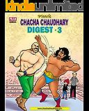 CHACHA CHAUDHARY DIGEST 3: CHACHA CHAUDHARY