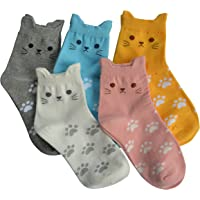 Women Funny Cat Socks Cute Animals Fun Funky Novelty Gift for Ladies Pack of 4-5