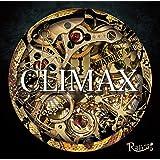 CLIMAX 初回限定盤