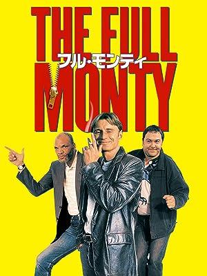 失業中または仕事辞めたいときに観たい映画『フル・モンティ』