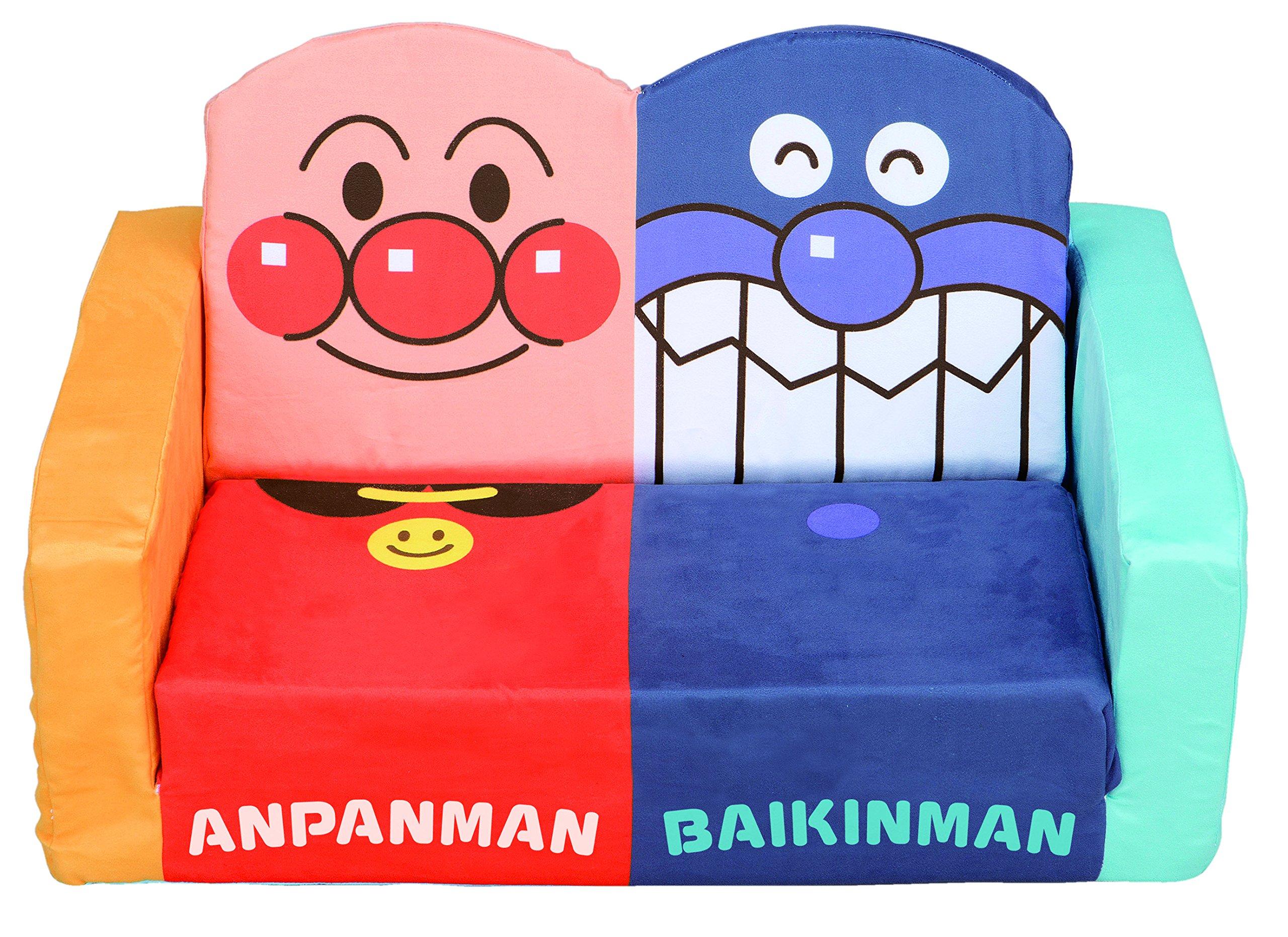 Anpanman fluffy Kids sofa downy head