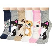 Chalier 5/6 Pares Calcetines de Animales de Mujer Calcetines Divertidos para Mujer Calcetines para Gatos y Perros