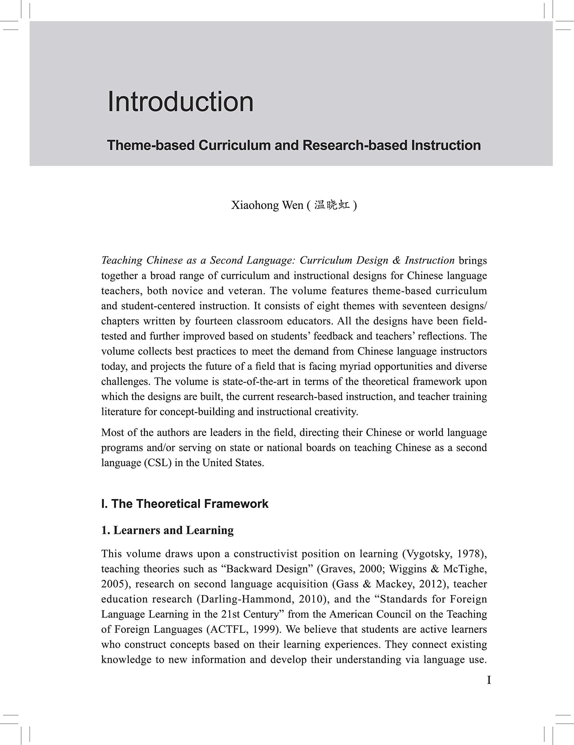 Teaching Chinese As A Second Language Curriculum Design - World language curriculum